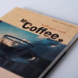 18 Degree Book Design